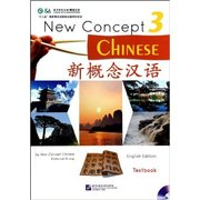 New Concept Chinese Textbook <em>3</em>