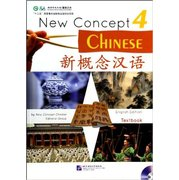 New Concept Chinese Textbook 4