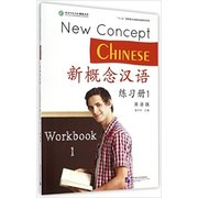 New Concept Chinese Workbook 1