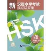 New HSK Mock Test: Level 4 with CD