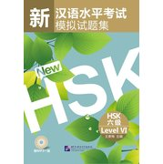Simulated Tests of the New HSK Level 6 - Book with 1 Audio CD
