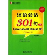 Conversational Chinese 301 Book A  the Fourth Edition by Kang Yu Hua