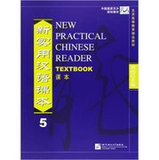 New Practical Chinese Reader: Textbook VOL. 5