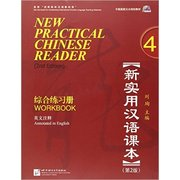 New Practical <em>Chinese</em> Reader: Workbook Volume 4 By Liu Xun