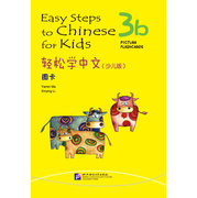Easy Steps to Chinese for Kids: Picture Flashcards <em>3</em>b