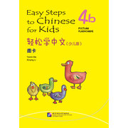 Easy Steps to Chinese for Kids: Picture Flashcards 4b BY Ma Yamin