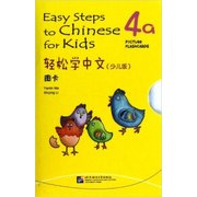 Easy Steps to <em>Chinese</em> for Kids 4a  Picture Flashcards