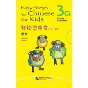 Easy Steps to <em>Chinese</em> for Kids Volume 3a Picture Flashcards