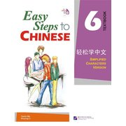 Easy Steps to <em>Chinese</em> vol.6 - Textbook with 1CD