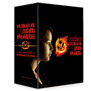 饥饿游戏:三部套装 Hunger Games <em>Chinese</em> Edition 3 VOL Set