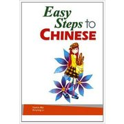 Easy Steps to <em>Chinese</em> vol.1 - Picture Flashcards