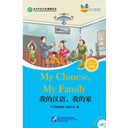 Friends— Chinese <em>Graded</em> Readers (Level 3): My Chinese, My Family (for Adults)