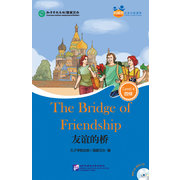 Friends— Chinese Graded Readers (Level 4): The Bridge of Friendship (for Adults) with MP3