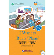 "Friends—Chinese Graded Readers (Level 2): I Want to Buy a ""Plane"" (for Adults)"