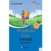 Friends—Chinese Graded Readers (Level 4): Wonderful Love (for Adults)