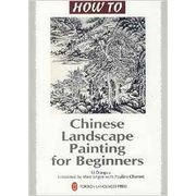 How to: <em>Chinese</em> Landscape <em>Painting</em> for Beginners