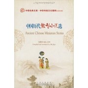 Ancient <em>Chinese</em> Miniature Stories by Jiaju Ma (Editor) <em>Chinese</em> and English