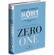 从0到1:开启商业与未来的秘密 精装 Zero to One: Notes on Startups, or How to Build the Future <em>Chinese</em> Edition
