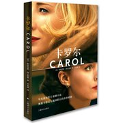 卡罗尔 Carol