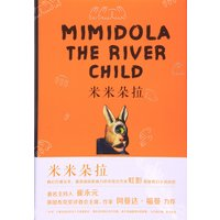米米朵拉  Mimidola:The River Child