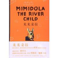 米米朵拉  Mimidola:The River Child