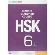 HSK Standard Course 6A - Textbook with CD