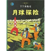 Explorers on the Moon  The Adventures of Tintin Chinese Edition