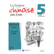 La Langue Chinoise Pas O Pas: Cahier D'exercices (Chinois Simplifiu) Vol.5
