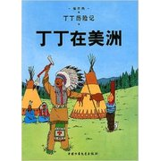 Tintin in America The Adventures of Tintin Chinese Edition