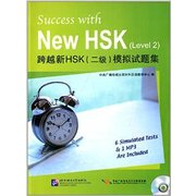 Success with New HSK Level 2: Simulated Tests