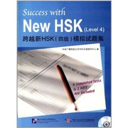 Success with New HSK Level 4 Simulated Tests (Book and MP3)
