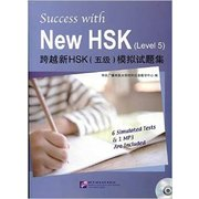 Success with New HSK Level 5 Simulated Tests (Book and MP3)