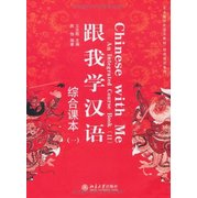 <em>Chinese</em> with Me: v. 1: An Integrated Course Book (Paperback)