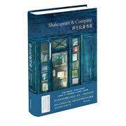 莎士比亚书店  Shakespeare & Company
