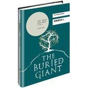 被掩埋的巨人  The Buried Giant