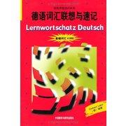 德国原版测试系列德语词汇联想与速记  Lernwortschatz Deutsch