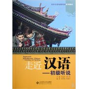 Approach Introductory <em>Chinese</em> Listening and Speaking