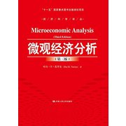 微观经济分析(第三版)  Microeconomic Analysis(Third Edition)