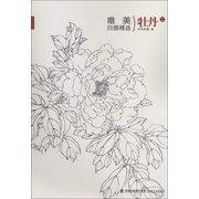 唯美白描精选:牡丹(2) Outlining Drawing Selection: Peony VOL.2
