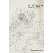 唯美白描精选:荷花(3)  Outlining Drawing Selection: Lotus VOL.3
