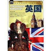 图说天下:英国  The United Kingdom