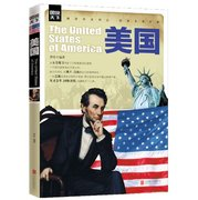 图说天下:美国  The United States of America