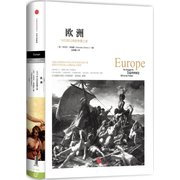 欧洲:1453年以来的争霸之途 Europe: The Struggle for Supremacy 1453 to the Present