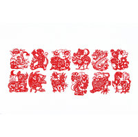 Chinese Zodiac Papercut 12 Animal Set Red