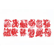 <em>Chinese</em> Zodiac Papercut 12 Animal Set Red