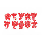 <em>Chinese</em> Rice Paper Cut Set: Kites Red
