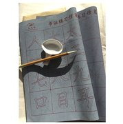 Magic Water Chinese Calligraphy Cloth Practice Set with Paper and Felt