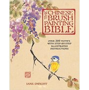 The Chinese <em>Brush</em> Painting Bible: Over 200 Motifs with Step-By-Step Illustrated Instructions