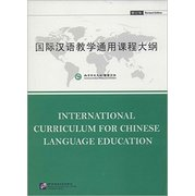 International Curriculum for <em>Chinese</em> Language Education
