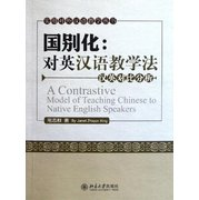 A Contrastive Model of Teaching Chinese to Native English Speakers
